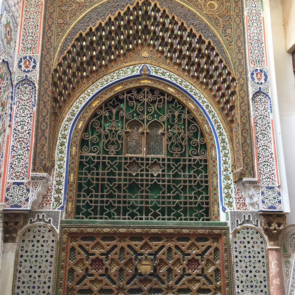 voyage maroc medina fes porte zelliges